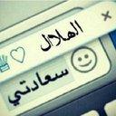محمد (@009988_h) Twitter
