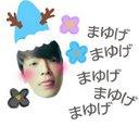 하니 (@03251015) Twitter