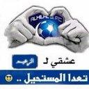 أحمد المحمادي (@5857Al) Twitter