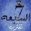 aseel mohammed (@098zsw098zsw) Twitter