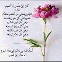 آجر لـ محمد الرآجح . (@Ajr_M_) Twitter