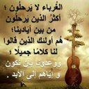 almashh (@19691Almash) Twitter