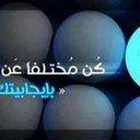 المهند (@05307d3fa4a441a) Twitter