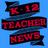 K-12 Teacher News