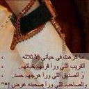 0534414183 (@0534414183) Twitter