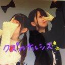 奈々子 (@0808_makoto) Twitter
