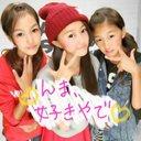 亜美 (@0603Tryami) Twitter