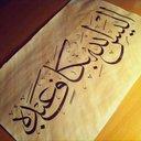 abuali236 (@236aliAbuali) Twitter