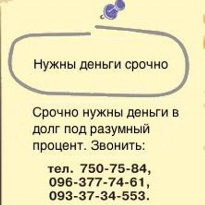 кредитный донор срочно москва займ онлайн без подтверждения личности