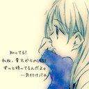 ゆーな (@0525yuna1102) Twitter