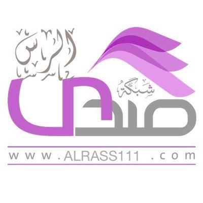 @ALRASS111