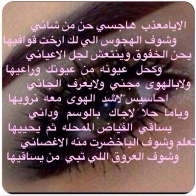 احبك موت 5hmny Twitter