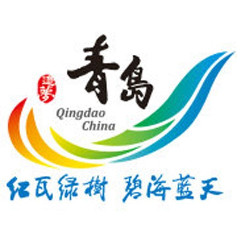 @qingdao_china