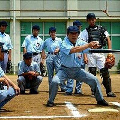 富里 | 高校野球ドットコム