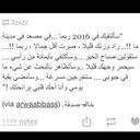 ش. (@05Alqahtanii) Twitter