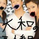 ひろちゃん♡ (@01Golgenbat) Twitter