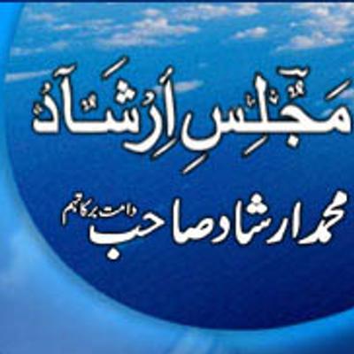 Media Tweets by Majlis-e-Irshad (@majliseirshad) | Twitter