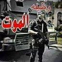 مؤمن عبدالقادر محمد (@13bf686fa4494c0) Twitter