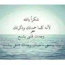 ملك ياسمين (@mcee457) Twitter