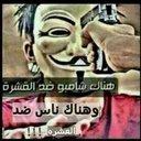 ousama khd ousama (@0583534258ba4f5) Twitter