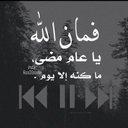 عسانا ندخل الجنه سوا (@0809sal37410795) Twitter