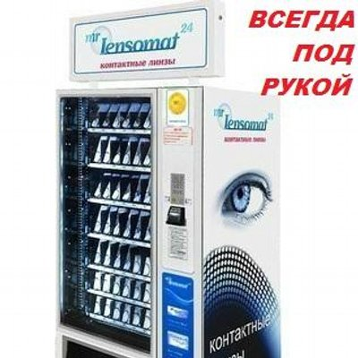 Линзы акувью автоматы