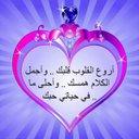 سعد الغتربي (@13fx71) Twitter