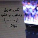 Rawan_pnt_7mad (@00050Rawan) Twitter