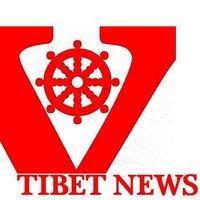 Ye Tibet Xi