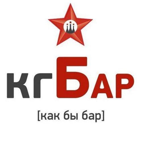 KGBiBAR