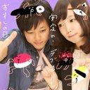 丸山 歩望 (@0106_1995) Twitter