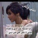 Soukayna Jaafar (@0258620c33b246d) Twitter