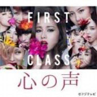 ファースト クラス 2 動画