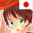 Hori_PeeeeN