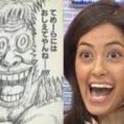 似てる物は沢山あるなぁ、完全一致bot (@looks_like_) | Twitter