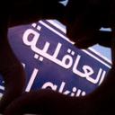 زياد بن مصلح العضيله (@0547548004) Twitter