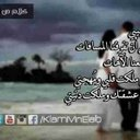 mmmmm (@0557757838) Twitter