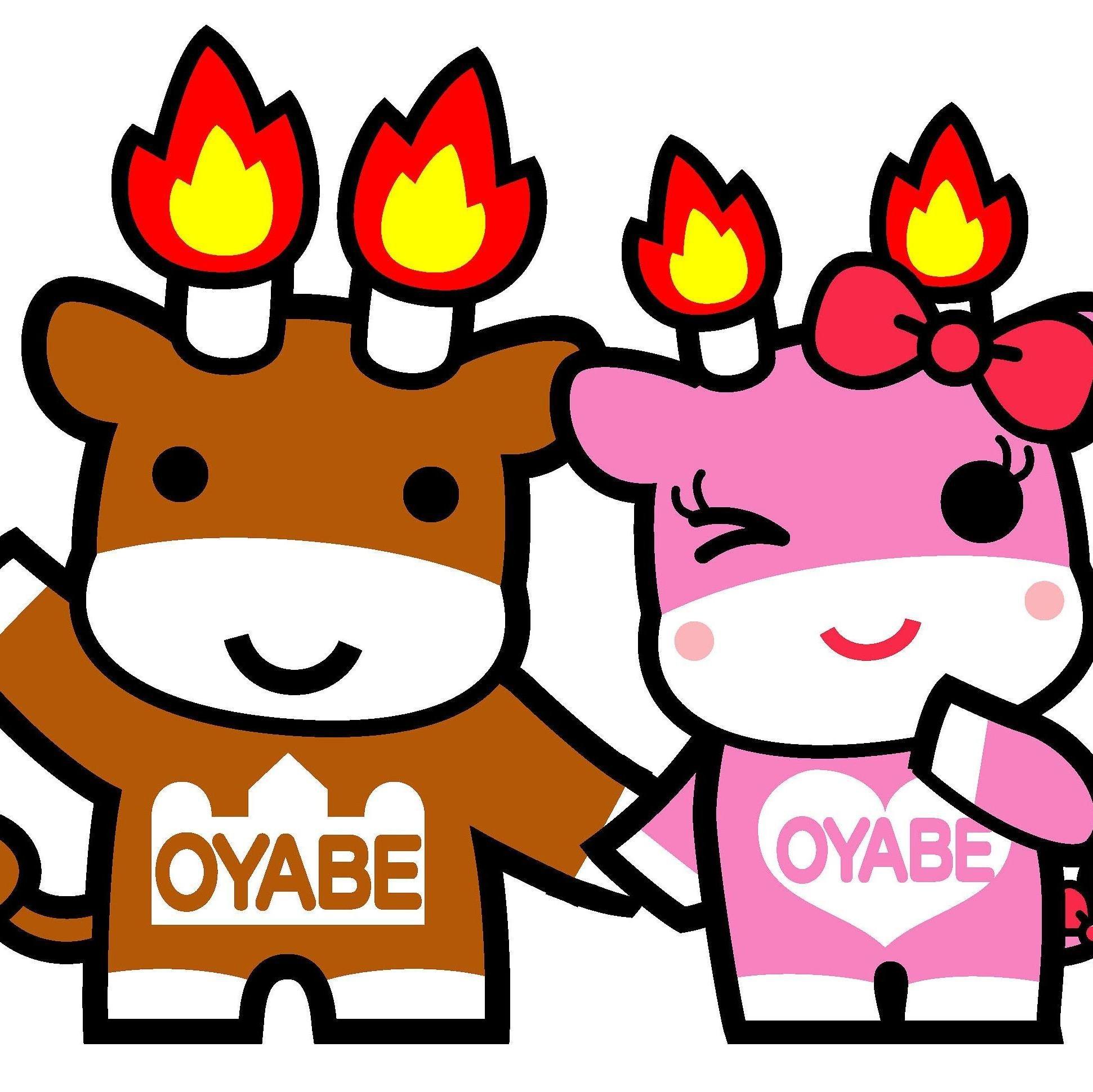 小矢部市観光協会 (@oyabeinfo) | Twitter