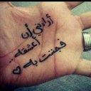 الوسيم  (@0077Salim) Twitter