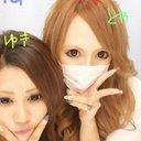 ゆき (@0528Upup) Twitter
