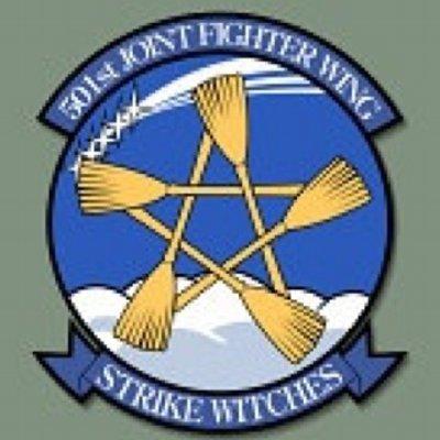 連合軍第501統合戦闘航空団 基地...