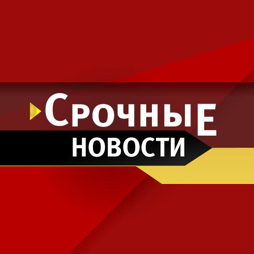 Новости южноуральска и увельского района