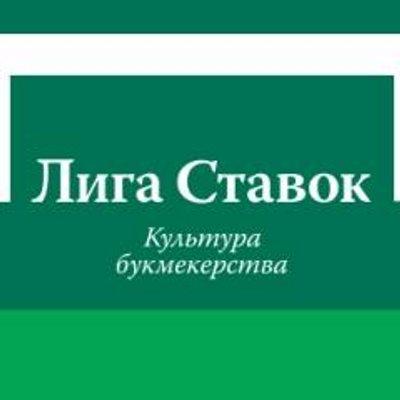 www букмекерская контора зенит