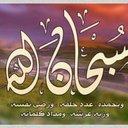صالح (@1979mSalih) Twitter