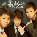 魁人 (@05280O) Twitter