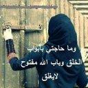 Oman Mobileال (@031a490c3c40409) Twitter