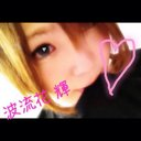 輝 (@000019940714) Twitter