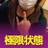 yuki_tubon
