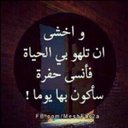 فهد الدوسري ~  (@0551089581) Twitter