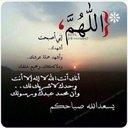 Um_saif_2006 (@22Umsaif) Twitter